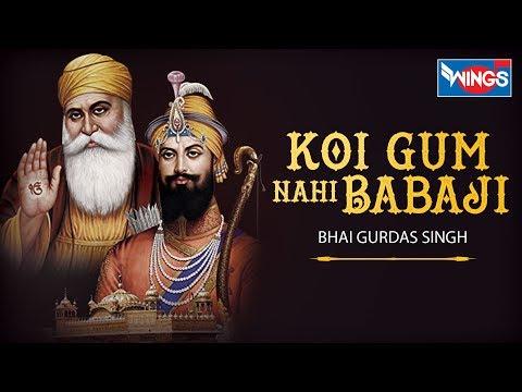 Koi Gun Nahi Babaji -Shabad Gurbani -Bhai Gurdas Singh ji