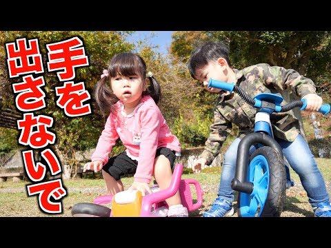 【1週間チャレンジ】あなたは手を出さないで!らんちゃんの自転車への道