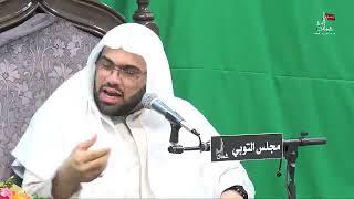 الملا أحمد آل رجب - المهدي العباسي يسأل الإمام موسى الكاظم ع عن نص صريح من القرآن في تحريم الخمر