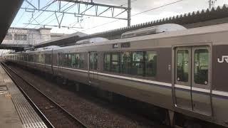 223系2000番台(J4編成)A普通姫路方面網干行き 魚住駅発車