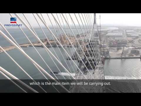 Spain : La Pepa Bridge, Cadiz