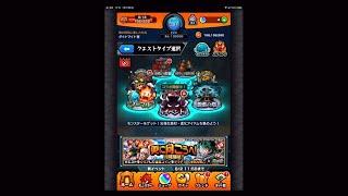 「モンスターストライク」ヒーローアカデミアコラボ 周回 参加型 thumbnail