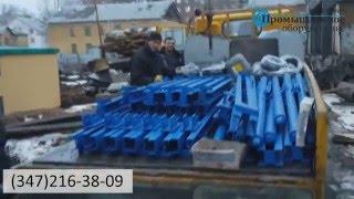Поставка опалубки в Уфе(На одну из крупных строек г.Уфы ООО