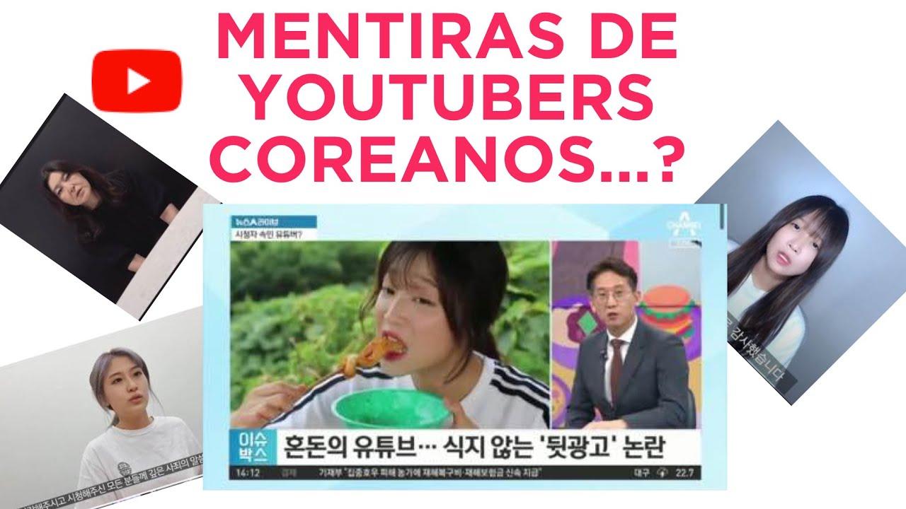YOUTUBER COREANOS CANCELADOS POR PUBLICIDAD ENGAÑOSA