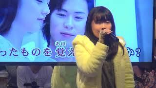 2017/10/22 18時~ HINA'S BIRTHDAY PARTY コート・ダジュール 心斎橋本...
