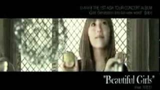 Girls' Generation Beautiful Girls Feat  Music