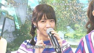 乃木坂46 - 顔面偏差値 - ぐるぐるカーテン
