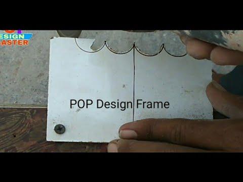 POP design frame framing how to cutting pop design frame