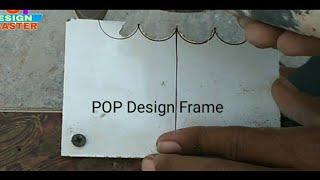 Baixar POP design frame framing ,how to cutting pop design frame
