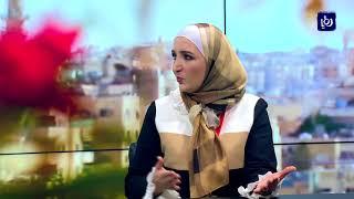 م.  إيمان العبداللات - جيل آمن وصحي عنوان فعاليات الأسبوع الوطني الرابع عشر للسلامة والصحة المهنية