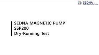 세드나 마그네틱 펌프 드라이러닝 테스트 _ 세드나이엔지…
