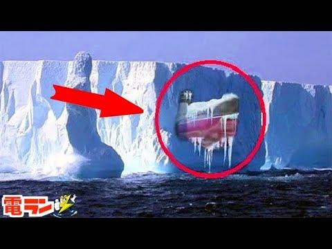 【衝撃】南極大陸で発見された奇妙なもの6選