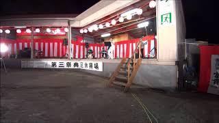 夏だ!ビールだ!/川上雄大バンド/平成30年度 白石神社例大祭ステージ 2018/9/10