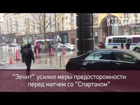 Полицейские обеспечат безопасность матча «Спартак»–«Зенит» в Москве