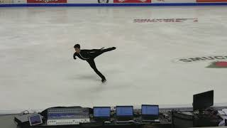 Nathan Chen Quad Flip Men's SP Warm-up - 2018 U.S. Nationals, 2018.01.04