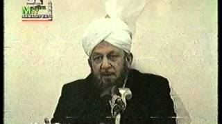 Friday Sermon 31 January 1986