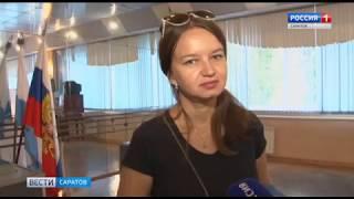 выборы в Саратовской области признаны состоявшимися