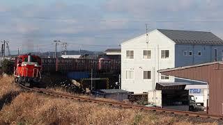 八戸臨海鉄道 DD16形13レ 八戸貨物~北沼 2019年12月10日