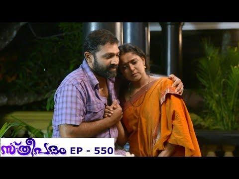 Sthreepadham May 14,2019 Mazhavil Manorama TV Serial