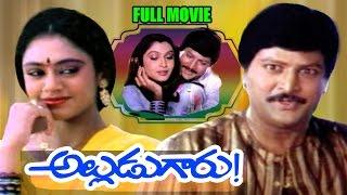 Alludu Garu Full Length Telugu Movie || Mohan Babu, Shobana || Ganesh Videos - DVD Rip..
