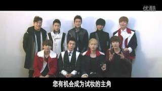 120522 2012 Seoul Summer Sale Promotional Video