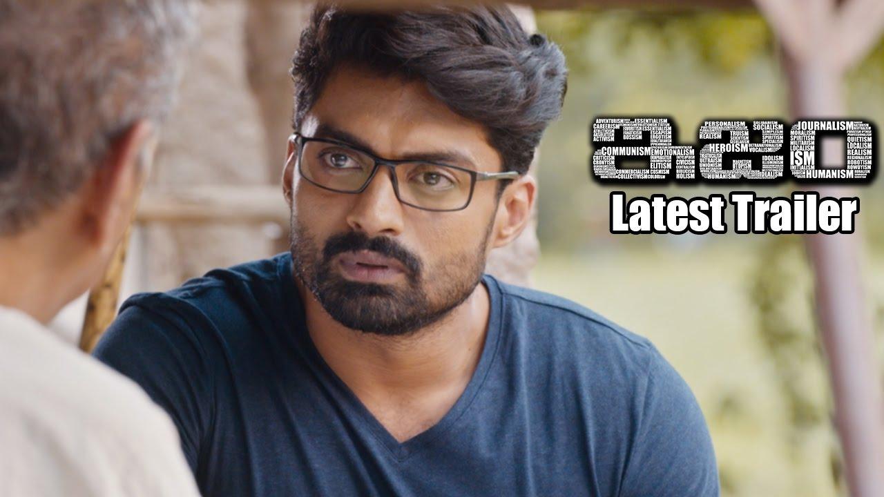 Ism Movie Latest Trailer Puri Jagannadh Kalyan Ram Aditi Arya