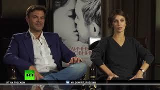 Хичкок и двойники: Франсуа Озон рассказал RT о своём новом фильме «Двуличный любовник»