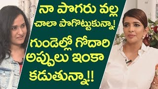 Manchu Lakshmi Emotional Words About Her Financial Issues | Friday Poster
