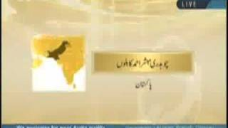 The signs of last days mentioned in Holy Quran are Logical or Literal.flv