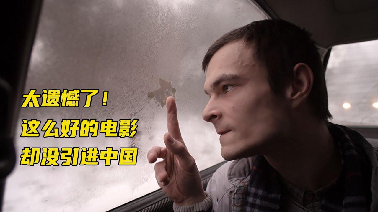 真实事迹改编,被忽略的好电影,没引进中国,太遗憾了