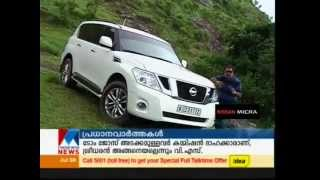 nissan patrol fasttrack manorama