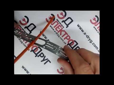 Как крепить нагревательный кабель на монтажную ленту