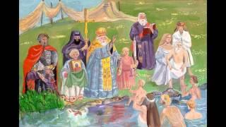 ( -_-) Крещение !(крещение Руси)  Россия церковь