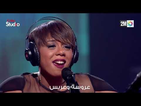 Khaoula Moujahid & Tahour - Laylat Lkhmis (Coke Studio Maroc) | خولة مجاهد و طهور - ليلة الخميس
