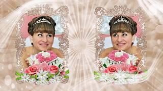 Свадьба Александры и Александра часть 1.mp4