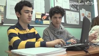 Урок физики. Гимназия №1540