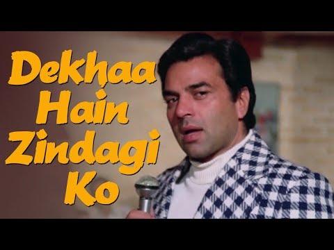 Dekha Hai Zindagi Ko - Kishore Kumar Sad Song | Dharmendra, Sharmila Tagore | Ek Mahal Ho Sapno Ka