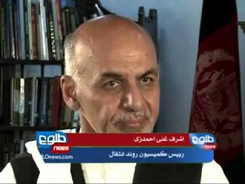MUSLIM SHIRZAD 17 July 2012 EXLUSIVE INTERVIEW WITH ASHRAF GHANI AHMADZAI