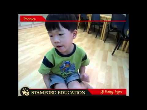Stamford  Education Yi Hang Eng Stage 1 Phonics 1