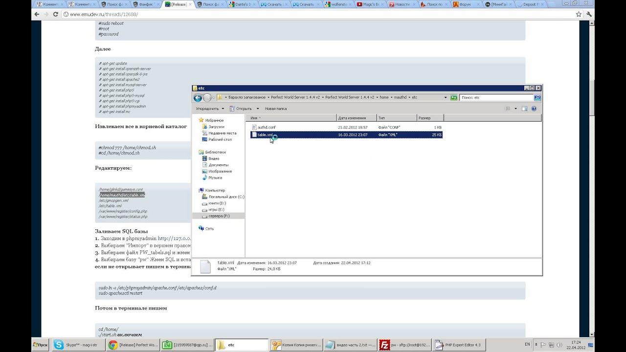 Ставим сервере pw на хостинг виртуальный сервер для торговли