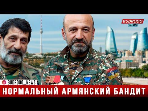 Армяне сначала возьмут Баку, а Нахчываном будут управлять, потому что Нахчыван – это их заложник