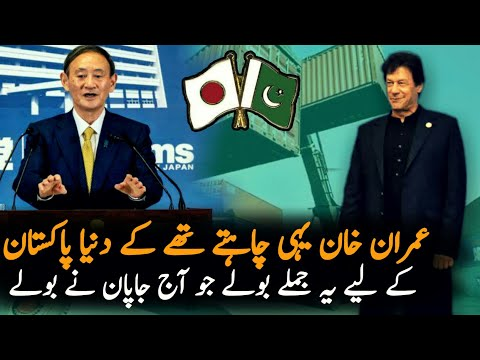 Japan Ambassador Visits Historical Sites In Pakistan| Pakistan News Live | Tourism | Pak Japan News