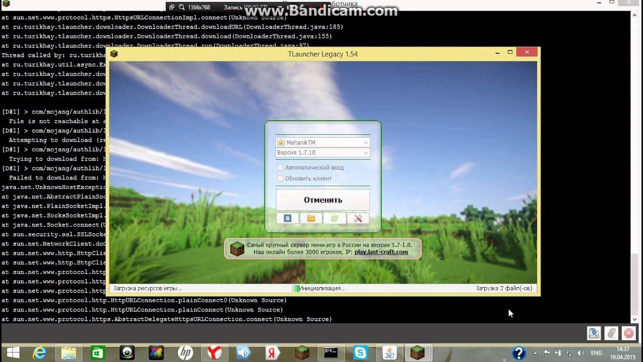 Как создать локальный сервер с модами Майнкрафт 1  7 10