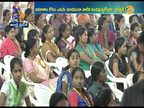 Nara Brahmani Deliveries Wonderful Speech At National Women's Parliament 2017