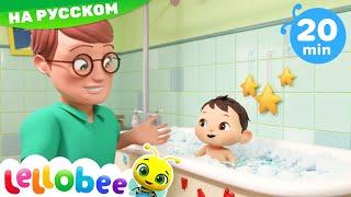 детская купальная песня | нюерсеры и мультики для детей | Little Baby Bum Russian