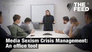 Media Sexism Crisis Management