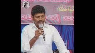 దినమెల్ల నే పాడిన కీర్తించిన | Telugu beautiful Christian song | VPM CHURCH NZB |