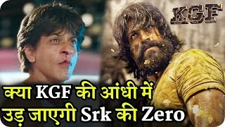 What will Happen Shahrukh Khan Zero Collision With Sauth Upcoming Action Movie KGF