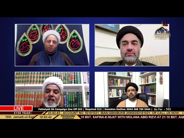 Hazrat Fatima Zahra (SA) - Al Majlis - Majlis e Ulama Shia Europe  - Ahlebait TV - 23rd Jan 2021