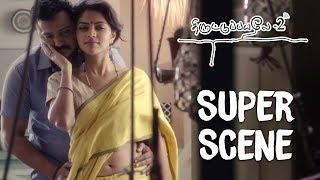 Thiruttu Payale 2 - Love Scene | Prasanna | Simha | Amala Paul